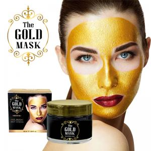 Rickiparodi máscara facial the gold mask